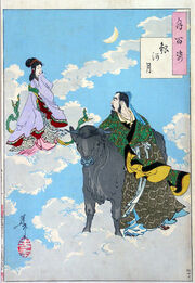 Yoshitoshi - 100 Aspects of the Moon - 40-2.jpg
