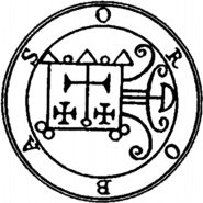 055-Seal-of-Orobas-q100-500x500