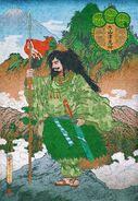 Oyamatsumi
