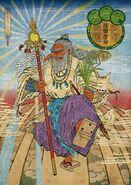 Sarutahiko-Okami