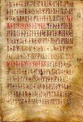 Codex Runicus, Fol. 27r