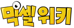 Koreanwikilogobycmr.png