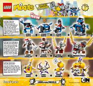 S7 catalog pic