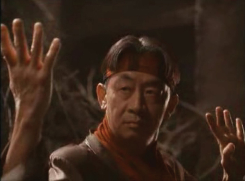 Master Cho
