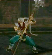 Early wind staff fujin