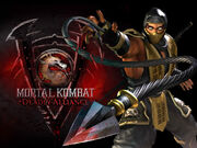 Scorpion-Deadly-Alliance.jpg