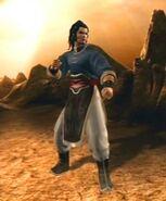 Alt kung lao