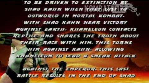 Khameleon/Videos