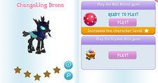 Changeling drone album.png