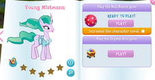 Young mistmane album.png