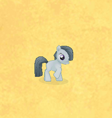 Marble Pie.png