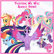 Twilight's Kingdom Part 2 - We Will Always Shine Promotional Picture.png