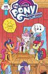 Comic issue 93 cover RI