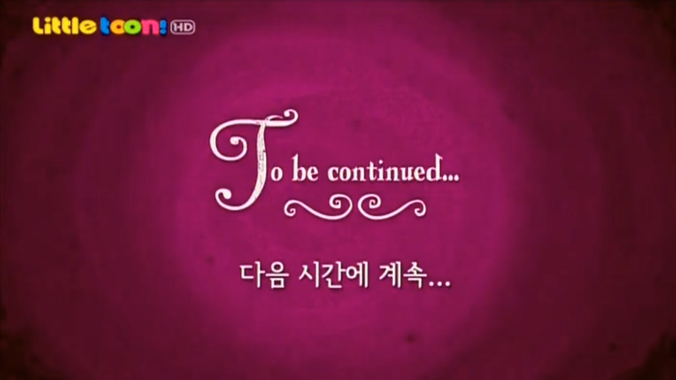 Korean 'To Be Continued'.png