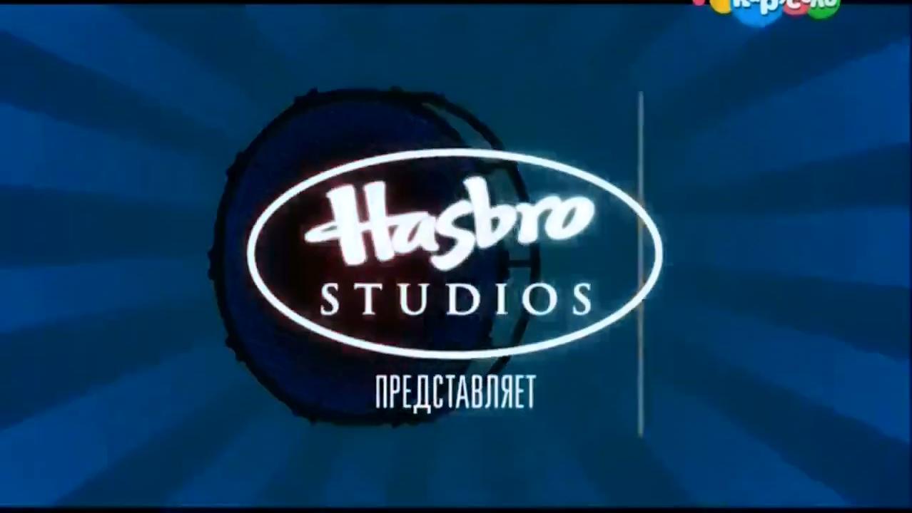 My Little Pony Equestria Girls Rainbow Rocks 'Hasbro Studios Presents' - Russian.png