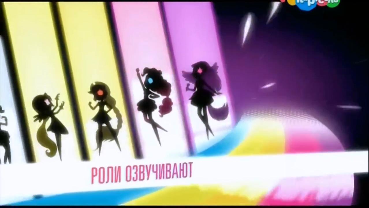 My Little Pony Equestria Girls Rainbow Rocks 'Starring' - Russian.png