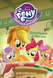 Portada de Schoolhouse of Secrets.jpg