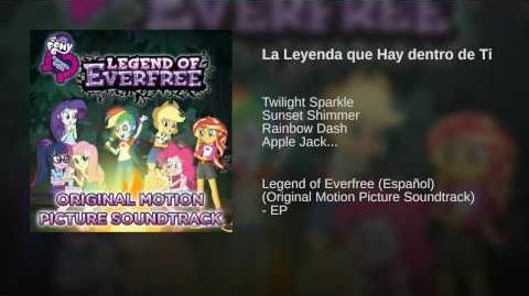 La_Leyenda_que_Hay_dentro_de_Ti