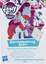 Wave 20 Strawberry Ice collector card