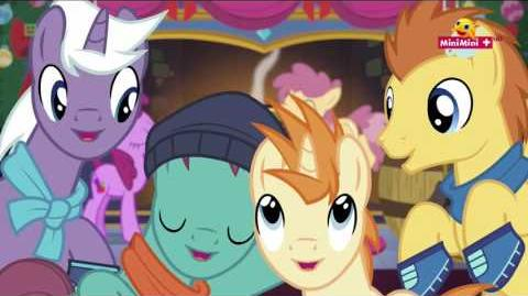 Hearth's Warming Eve Is Here Once Again Polish
