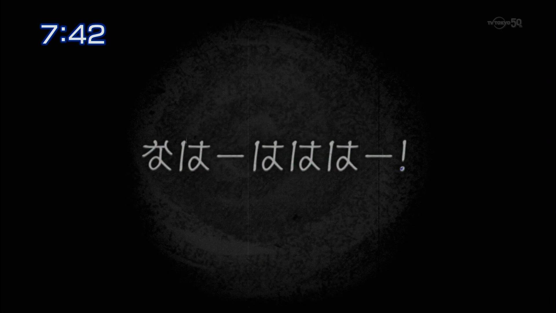 Muhu ha ha! S2E24 - Japanese.png