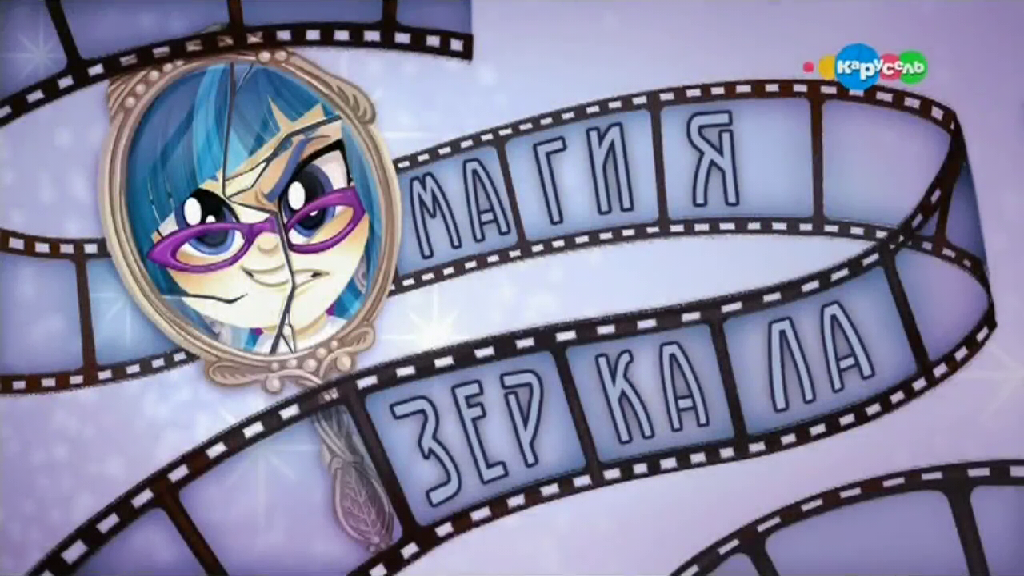 EGS3 Title card - Russian.png