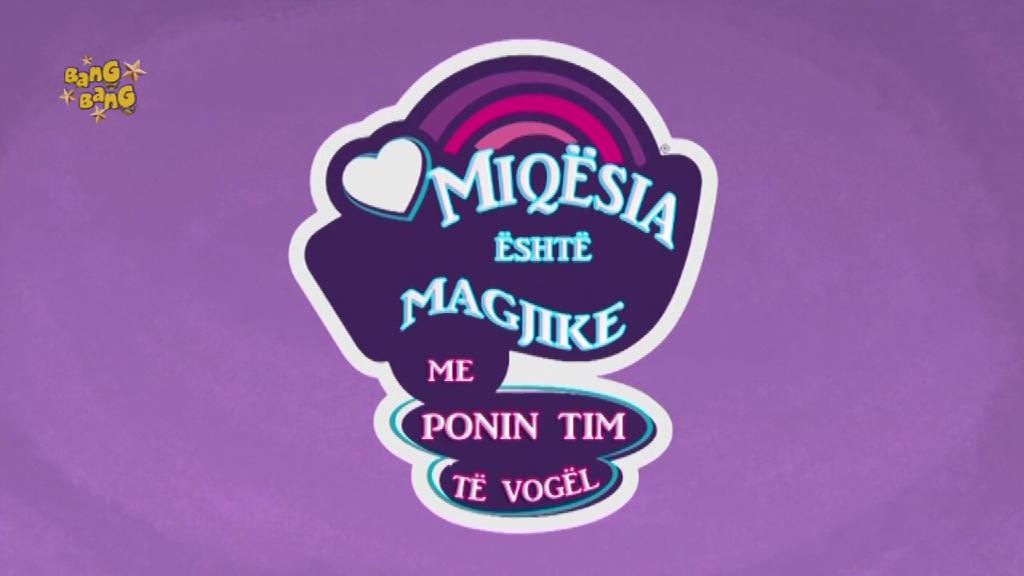 Albanian Show Logo (Season 7).png