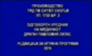 Macedonian Credits.png