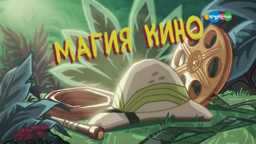 EGS2 Title card - Russian.png