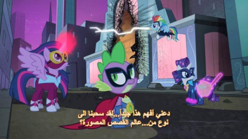 """MLP FIM S4E06 """"Power Ponies"""" Arabic sub ماي ليتل بوني (م4ح6) مترجمة HD"""
