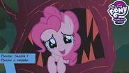 My Little Pony Prijateljstvo je čarolija Pjesma o smijehu (HR i EN tekst)