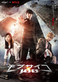 Mob Psycho 100 Live-Action Poster