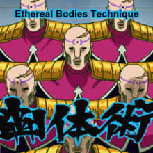 Ethereal Bodies Technique.png