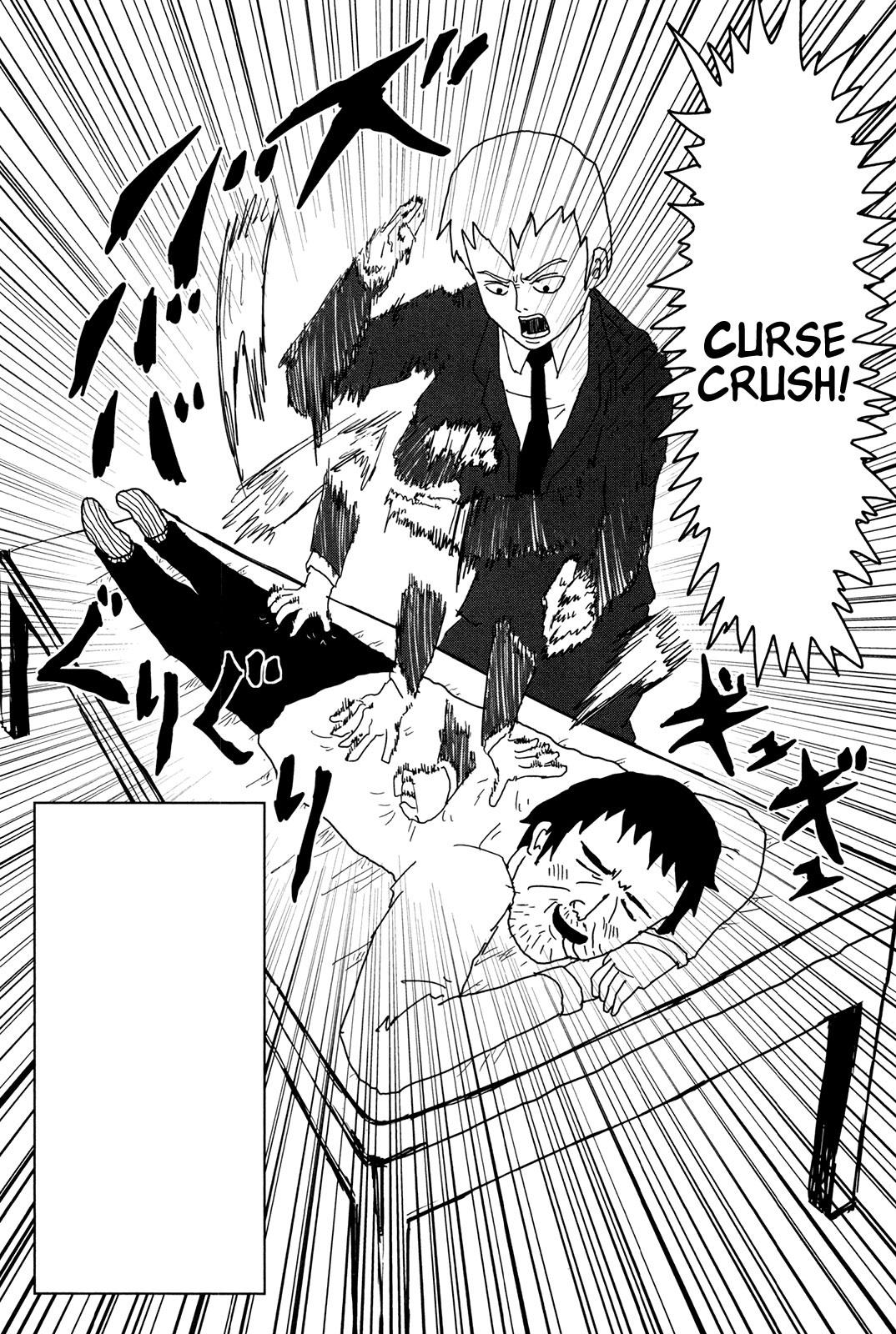 Reigen Special Technique - Curse Crush.png