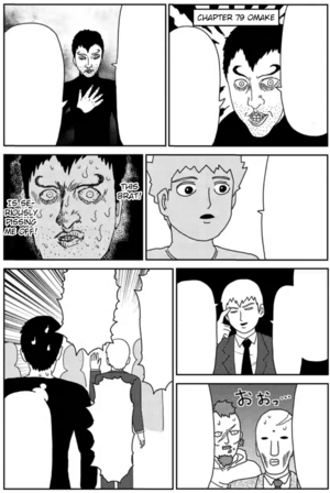 Ch79 (Omake).png