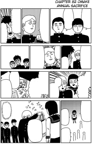 Ch82 (Omake).png