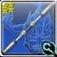 Guard Stick Replica (weapon icon).png