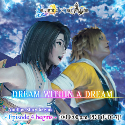 Dream Within a Dream part4 large banner.jpg