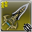 Unbreakable (weapon icon).png