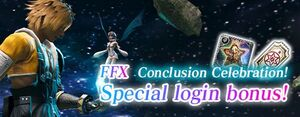 Dream Within a Dream Conclusion bonus small banner.jpg