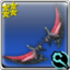 Ultimate Wing (weapon icon).png