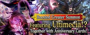 August 2019 Greater Summon 2 small banner.jpg