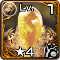 Yellow Jewel4 Icon.png