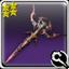 Amatsumikaboshi (weapon icon).png