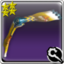 Airwing (weapon icon).png