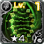 Icon Wind Fractal 4.png