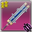 Bishamon's Scepter (weapon icon).png