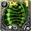 Icon Wind Fractal 5.png