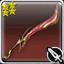 Laevateinn (weapon icon).png