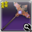 Minerva's Rod (weapon icon).png